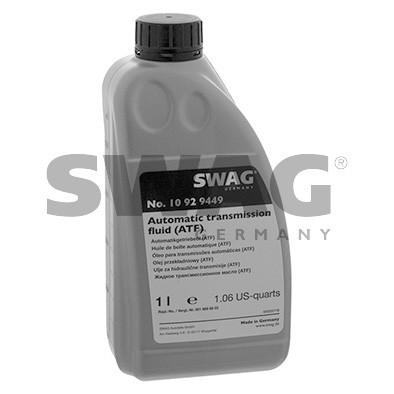 Ulei CVA rosu - 1L (MB 236.14) - SWAG