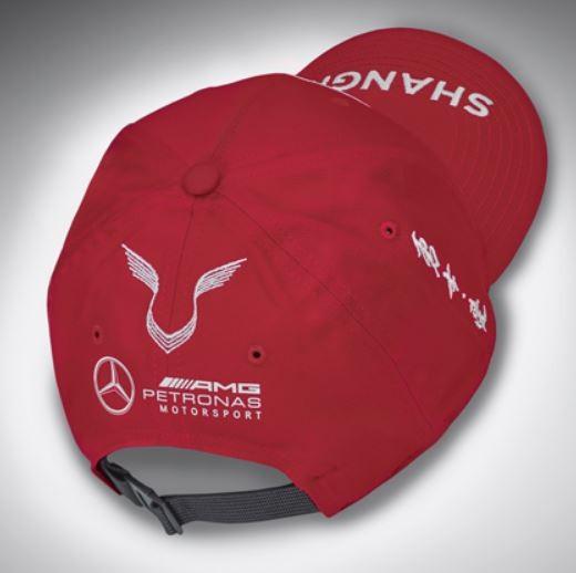 "Sapca rosie ""HAMILTON"", GT, China special edition AMG Petronas - OE Mercedes B67996280A.jpg"